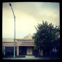 Immanuel Presbyterian Church, Fremont, CA